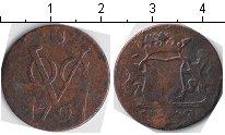 Изображение Монеты Нидерландская Индия 1 дьюит 1791 Медь VF