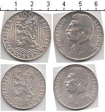 Изображение Наборы монет Чехословакия Чехословакия 1949 Серебро UNC-