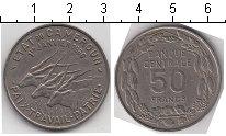 Изображение Монеты Камерун 50 франков 1960 Медно-никель  Независимость