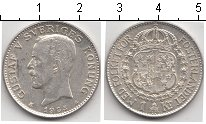 Изображение Мелочь Швеция 1 крона 1935 Серебро XF Король Густав V