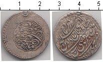 Изображение Монеты Индия 1 аббаз 1747 Серебро  Надир Шах 1736-1747