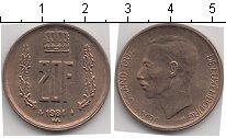 Изображение Мелочь Люксембург 20 франков 1981 Медно-никель XF
