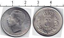 Изображение Мелочь Люксембург 5 франков 1976 Медно-никель XF Гранд Дюк