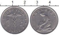Изображение Мелочь Бельгия 1 франк 1923 Медно-никель