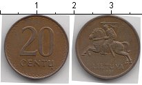 Изображение Мелочь Литва 20 центов 1991 Медно-никель XF KM#89