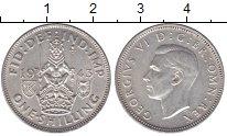 Изображение Мелочь Великобритания 1 шиллинг 1942 Серебро  Георг VI