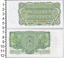 Изображение Банкноты Чехословакия 5 крон 1961
