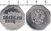 Изображение Мелочь Россия 25 рублей 2011 Медно-никель UNC- Сочи 2014. Эмблема и