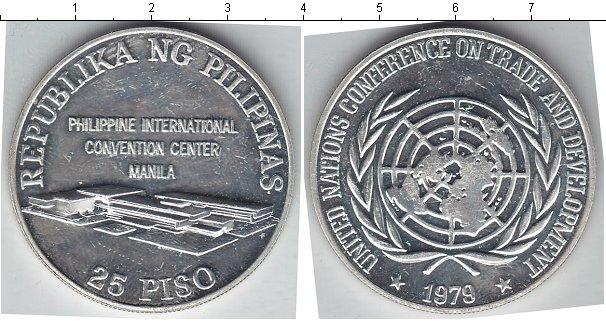Картинка Монеты Филиппины 25 песо Серебро 1979