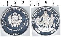Изображение Монеты Перу 5 000 соль 1982 Серебро Proof- Чемпионат мира по фу