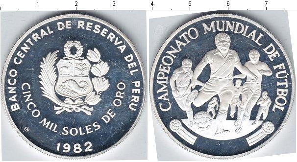Картинка Монеты Перу 5 000 соль Серебро 1982