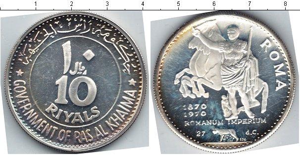 Картинка Монеты Ра Ал-Хейма 10 риалов Серебро 1970