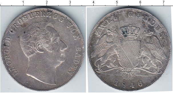 Картинка Монеты Баден 2 гульдена Серебро 1846