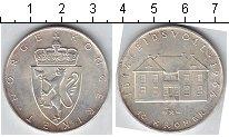 Изображение Мелочь Норвегия 10 крон 1964 Серебро UNC 150-я годовщина прин