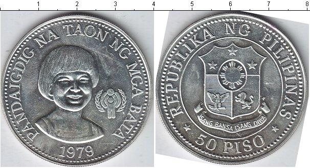 Картинка Монеты Филиппины 50 песо  1979