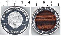 Изображение Монеты Северная Корея 10 вон 2002 Серебро Proof Окончательный вопрос