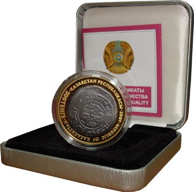 Изображение Подарочные монеты Казахстан Монета старого чекана 2009 Серебро Proof `Данная монета- шест