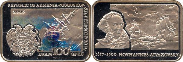 Монета айвазовский армения 100др список ценных советских монет