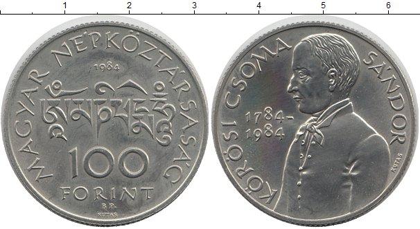 Картинка Мелочь Венгрия 100 форинтов Медно-никель 1984
