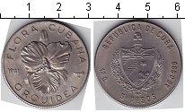 Изображение Монеты Куба 5 песо 1981 Серебро XF флора Кубы