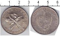 Изображение Монеты Куба 5 песо 1980 Серебро XF Цветок-бабочка