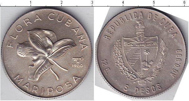 Картинка Монеты Куба 5 песо Серебро 1980
