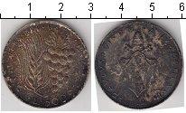Изображение Монеты Ватикан 500 лир 1971 Серебро