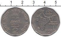 Изображение Мелочь Индия 2 рупии 2000 Медно-никель XF Национальная интегра