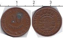 Изображение Монеты Мозамбик 20 сентаво 1961 Медь