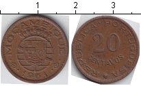 Изображение Монеты Мозамбик 20 сентаво 1961 Медь XF