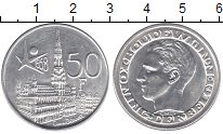 Изображение Мелочь Бельгия 50 франков 1958 Серебро XF