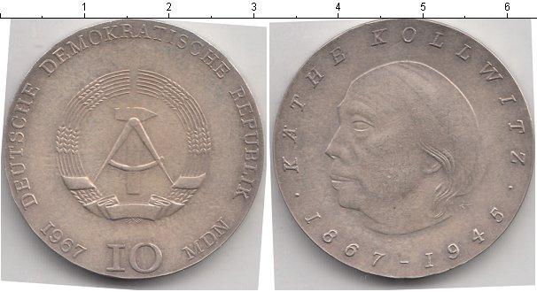 Картинка Монеты ГДР 10 марок Серебро 1967