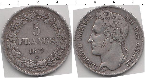 Картинка Монеты Бельгия 5 франков Серебро 1849