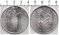 Изображение Мелочь Чехословакия 500 крон 1992 Серебро XF
