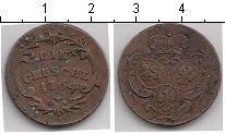 Изображение Монеты Пруссия 1 грош 1764 Медь