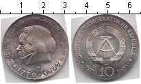 Изображение Монеты ГДР 10 марок 1970 Серебро UNC-