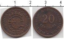 Изображение Монеты Мозамбик 20 сентаво 1950 Медь XF