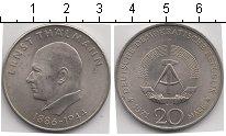 Изображение Монеты ГДР 20 марок 1971 Медно-никель UNC- Эрнст Тельман