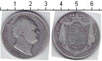 Изображение Монеты Великобритания 1/2 кроны 1836 Серебро  Вильям IV