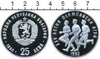 Изображение Монеты Болгария 25 лев 1992 Серебро Proof- XXV Олимпийские игры