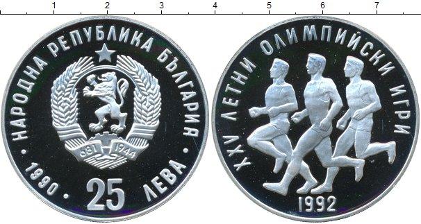 Картинка Монеты Болгария 25 лев Серебро 1992
