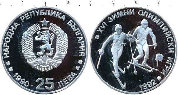 Картинка Монеты Болгария 25 лев Серебро 1990