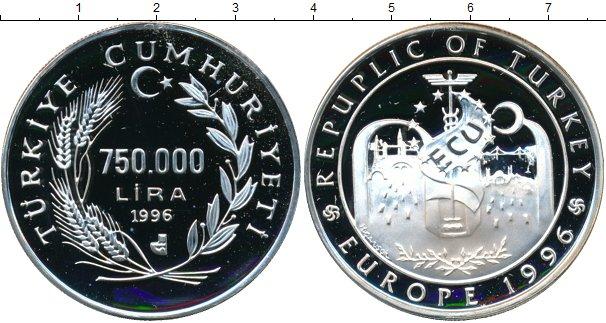 Картинка Монеты Турция 750.000 лир Серебро 1996