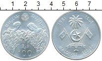 Изображение Монеты Мальдивы 100 руфий 1981 Серебро UNC- ФАО. Женщины