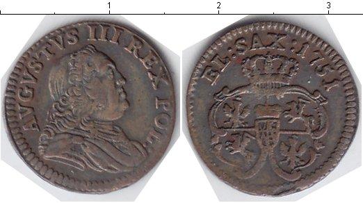 Монета солид медаль за ликвидацию пожаров 2010