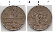 Изображение Мелочь Франция 10 франков 1976 Медно-никель