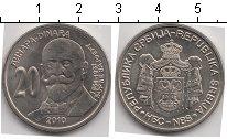 """Изображение Мелочь Сербия 20 динар 2010 Медно-никель UNC- <font face=""""arial, s"""