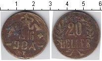 Изображение Монеты Немецкая Африка 20 хеллеров 1916 Медь VF