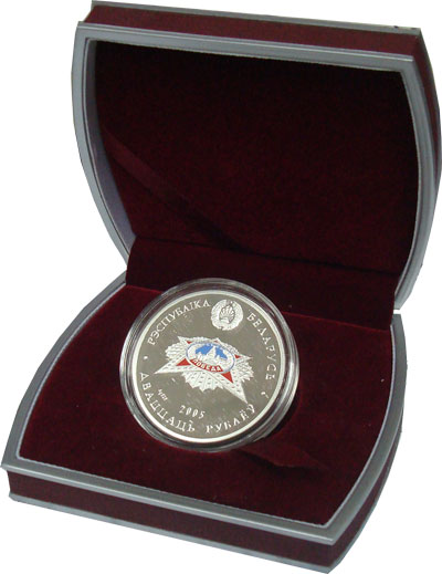 Изображение Подарочные монеты Беларусь 60-летие победы в Великой Отечественной Войне 2005 Серебро Proof- `Подарочная монета п