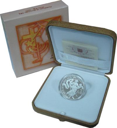 Изображение Подарочные монеты Ватикан 44-ый ежегодный международный день мира 2011 Серебро Proof Подарочный набор пос